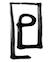 Paula Lalala Signature or logo